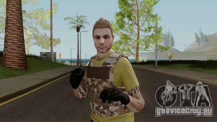 Skin GTA V Online (Normalmap) 4 для GTA San Andreas