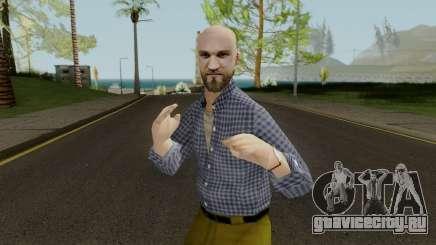 Bald Head Male для GTA San Andreas