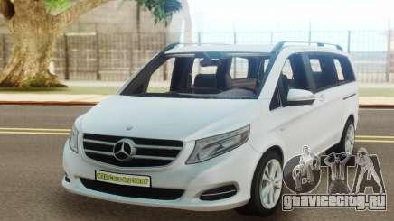 Mercedes-Benz V250 Van для GTA San Andreas