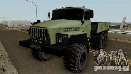 Ural 4320 Radmir RP для GTA San Andreas