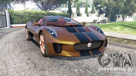 Jaguar C-X75 2015 [add-on] для GTA 5