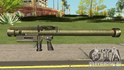 Heatseek HQ (With HD Original Icon) для GTA San Andreas