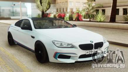 BMW M6 Coupe White для GTA San Andreas