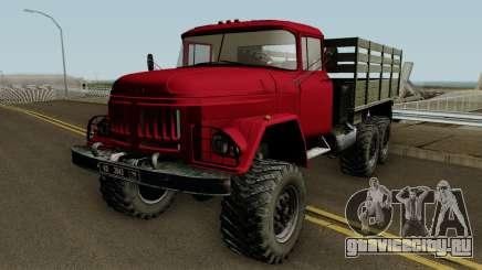 ЗиЛ 131 (АМУР-531340) для GTA San Andreas