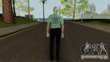 Noi Mentos для GTA San Andreas третий скриншот