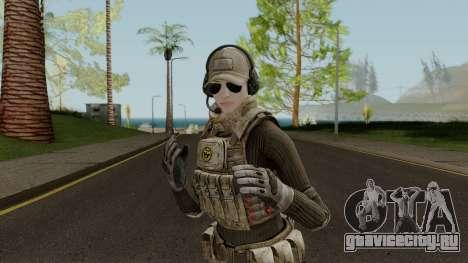 Noi TEK Skin для GTA San Andreas