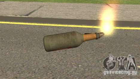 New Molotov Cocktail HQ для GTA San Andreas