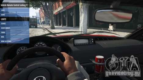 Vehicle Remote Central Locking 2.1.1 для GTA 5 второй скриншот