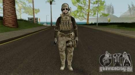 Noi TEK Skin для GTA San Andreas второй скриншот