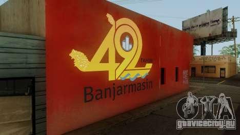 492 Anniversary Of Banjarmasin City Wall для GTA San Andreas