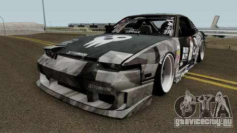 Nissan Silvia S15 R3 Spec HQ для GTA San Andreas
