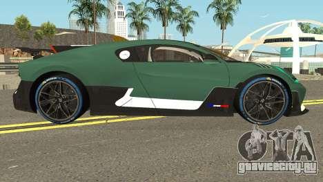 Bugatti Divo 2019 для GTA San Andreas