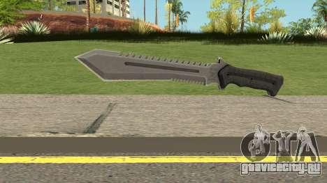New Knife HQ для GTA San Andreas