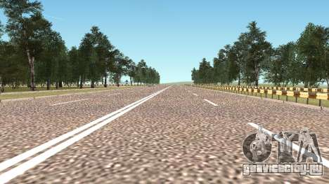 HD Дороги GTA Criminal Russia для GTA San Andreas