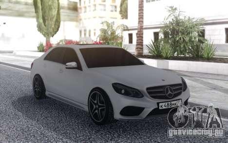 Mercedes-Benz E200 White для GTA San Andreas