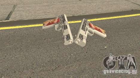 Call of Duty WWII : M1911 Jupiter II для GTA San Andreas