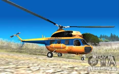 Советский вертолет Ми-2 Аэрофлот для GTA San Andreas