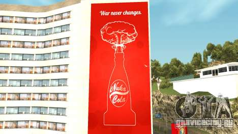 Nuka Cola Billboards для GTA San Andreas третий скриншот
