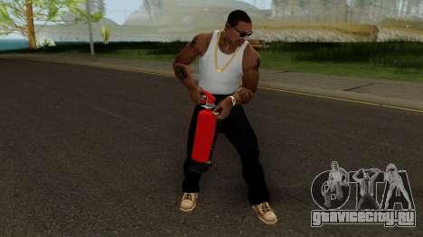 New Fire Extinguisher HQ для GTA San Andreas