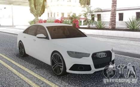 Audi RS6 Sedan для GTA San Andreas