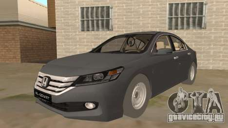 Honda Accord 2015 Standard для GTA San Andreas