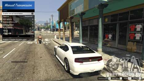 Manual Transmission and Steering Wheel Support для GTA 5