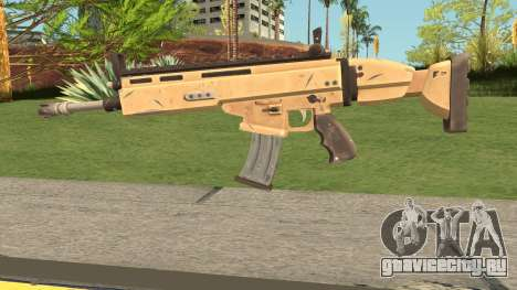 Scar-H from Fortnite Battle Royale для GTA San Andreas
