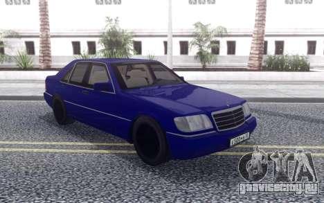 Mercedes-Benz W140 AG для GTA San Andreas