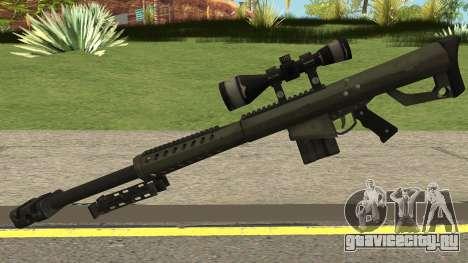 Fortnite SNIPER PESADO для GTA San Andreas