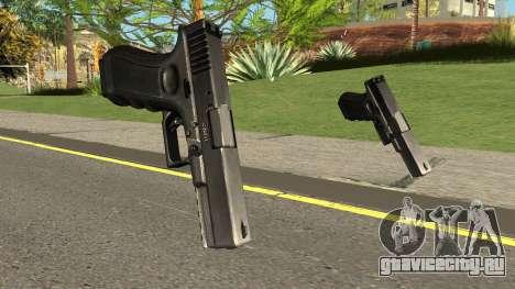 Cry of Fear Glock 19 Stock для GTA San Andreas