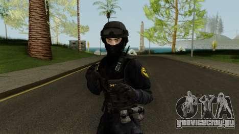 TEK Skin для GTA San Andreas