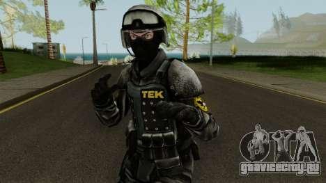 TEK Skin 3 для GTA San Andreas