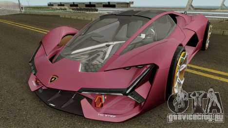 Lamborghini Terzo Millennio 2017 для GTA San Andreas