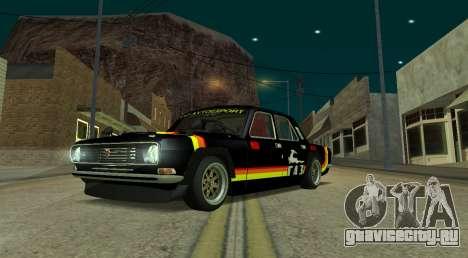 ГАЗ 24-10 Спортивная для GTA San Andreas