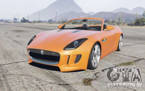 Jaguar F-Type R convertible 2015 для GTA 5