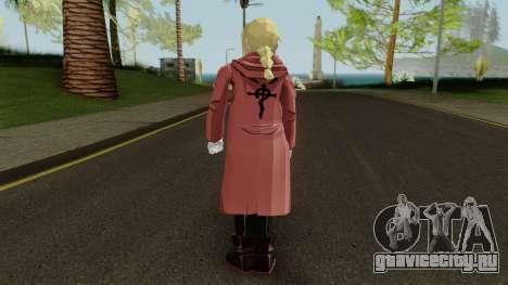 Edward Elric для GTA San Andreas третий скриншот