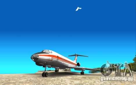 Легендарный Ту-134 для GTA San Andreas