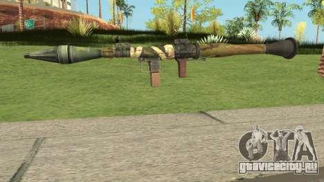 Bad Company 2 Vietnam RPG-7 для GTA San Andreas