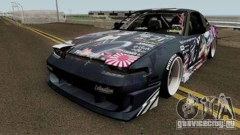 Nissan 240sx Oshino для GTA San Andreas