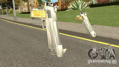 Fortnite: Rare Pistol (Colt 45) для GTA San Andreas