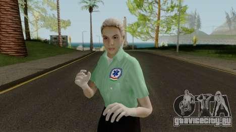 Magyar Noi Rendor Skin для GTA San Andreas