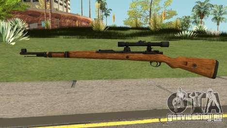 Karabiner 98K Sniper Rifle V2 для GTA San Andreas