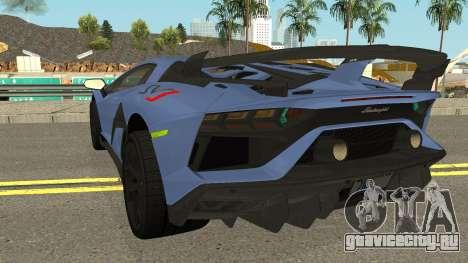 Lamborghini Aventador SVJ LP770-4 2018 для GTA San Andreas вид сзади слева