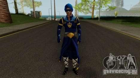 A Flying Jatt Skin для GTA San Andreas второй скриншот