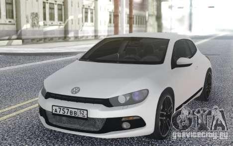 Volkswagen Scirocco 2.OTSI для GTA San Andreas