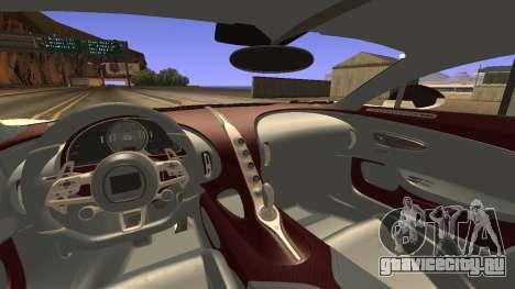 Bugatti Divo для GTA San Andreas вид сзади слева
