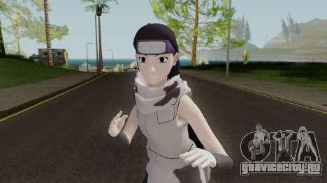 Kin Tsuchi для GTA San Andreas