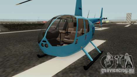Helicoptero R44 Rave для GTA San Andreas