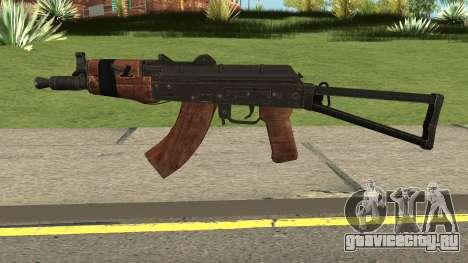 Battle Carnival AKS-74 для GTA San Andreas
