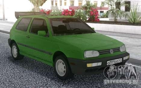 Volkswagen Golf Mk3 1.6 US-Spec для GTA San Andreas